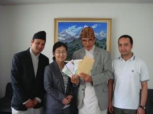 ネパール大使館