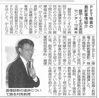 H27.7.10上毛新聞