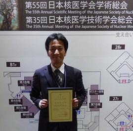 花岡先生、核医学会表彰