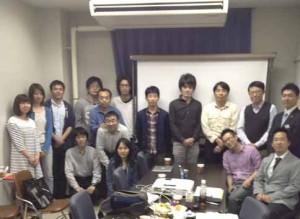 第2回Gunma DIR Meeting