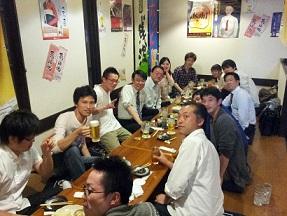 2014.5DIR Meeting1