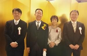 大竹先生、祝賀会1