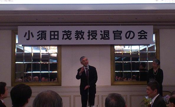 小須田先生退職パーティ